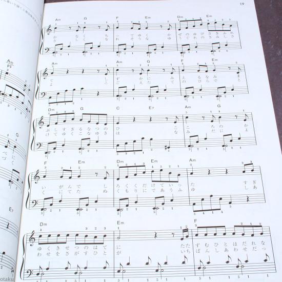 Joe Hisaishi Best Collection - Piano Solo Music Score Book