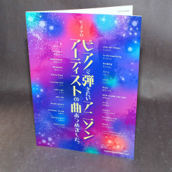Japanese Anime Song Collection - Piano Solo Music Score Book