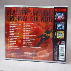 BLASTER MASTER ZERO ORIGINAL SOUNDTRACK