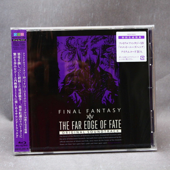 Final Fantasy XIV Original Soundtrack - The Far Edge of Fate