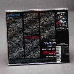 Space Squad Gavan VS Dekaranger / Girls In Trouble Soundtrack