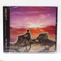Attack on Titan / Shingeki no Kyojin - Season 2 - Soundtrack
