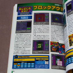 Old Gamers History Vol. 12 - Adventure and Puzzle Games 1989-1994