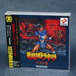 Akumajo Dracula Best 2 / Castlevania Best 2