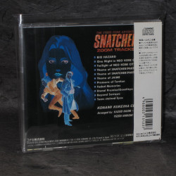 The Syber Punk Adventure Snatcher - Zoom Tracks -