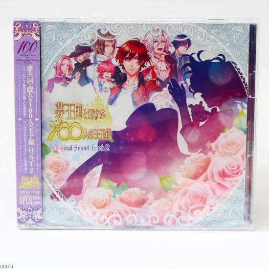 100 Princes of Dream Kingdom - Original Soundtrack 2