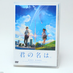 Your Name / Kimi no Na wa - DVD Standard Edition