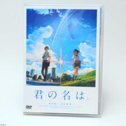 Your Name / Kimi no Na wa - DVD Standard Edition