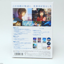 Your Name / Kimi no Na wa - Blu-ray Special Edition