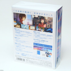 Your Name / Kimi no Na wa - Blu-ray Collectors - Limited Edition