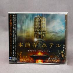 Naoki Sato - Honnouji Hotel - Original Soundtrack