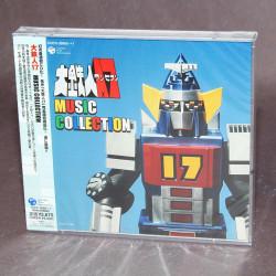 Daitetsujin 17 Music Collection