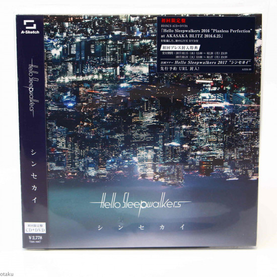 Hello Sleepwalkers - Shinsekai - Limited Edition with DVD