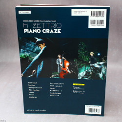 H Zettrio - Piano Craze - Band Score