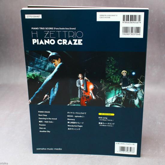 H Zettrio - Piano Craze - Band Score