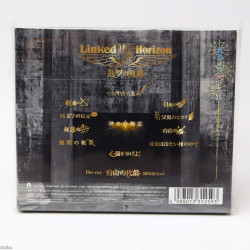 Linked Horizon - Jiyu e no Shingeki CD plus Blu-ray