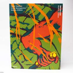 Tadanori Yokoo - Prints Retrospective: HANGA JUNGLE
