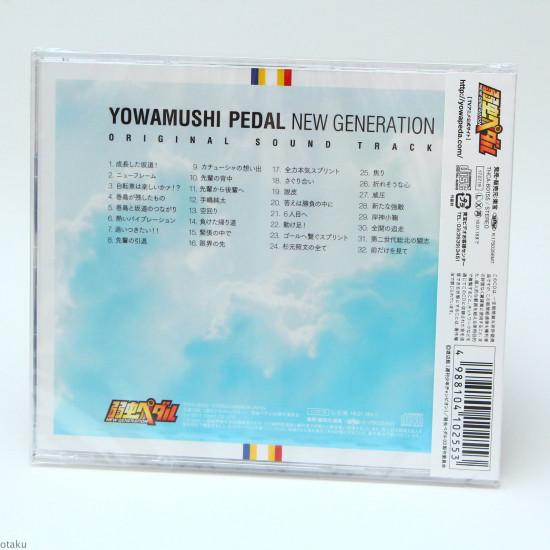 Yowamushi Pedal: New Generation - Original Soundtrack