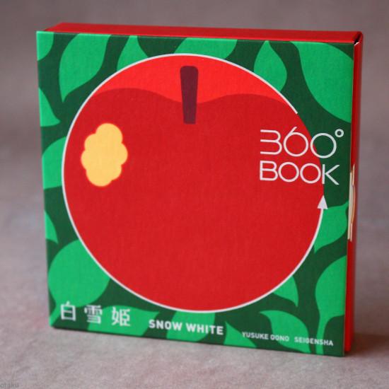 360° Degree BOOK - Snow White