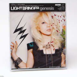 LIGHT BRINGER - genesis
