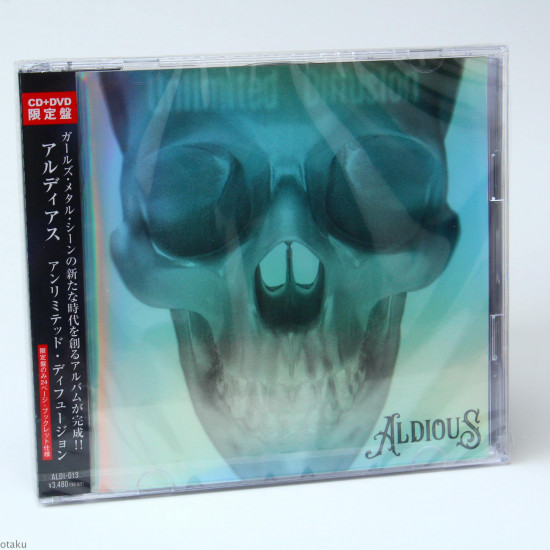 Aldious - Unlimited Diffusion