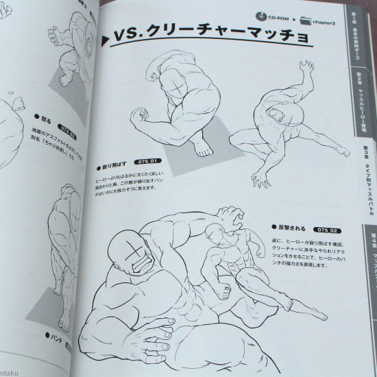 How to Draw Mens Muscles: 500 Poses - Japan Manga Art Book