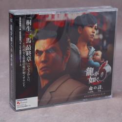 Yakuza 6 / Ryu Ga Gotoku 6 - Original Soundtrack