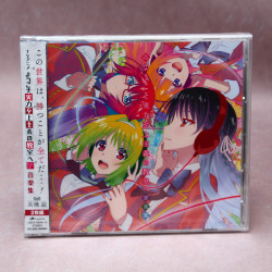 Classroom of the Elite Music Collection - Original Soundtrack CD