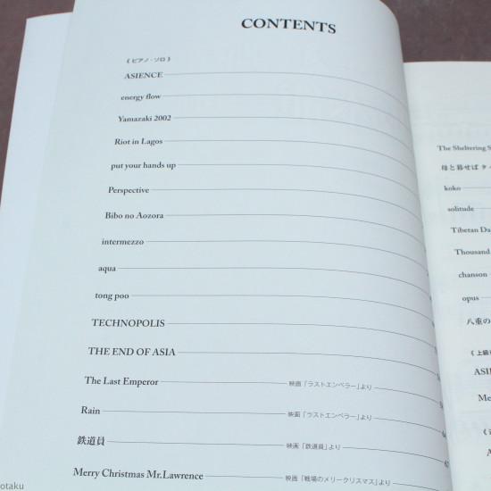 Ryuichi Sakamoto one Rank Up Piano Solo Score for Pianist