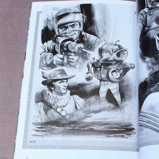 Goujin Ishihara : Eros and Horror - Illustrations