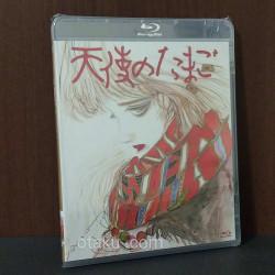 Angel's Egg / Tenshi No Tamago - Blu-ray