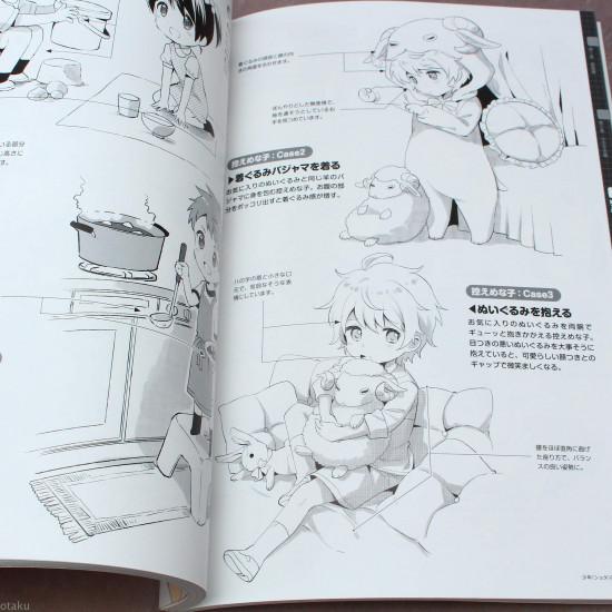 How to Draw Boys / Shota - Japan Manga Art Book