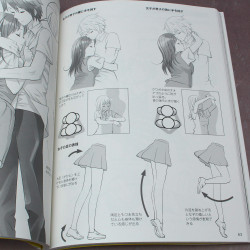 How to Draw Moe Characters - Mixed Couples Reference Book