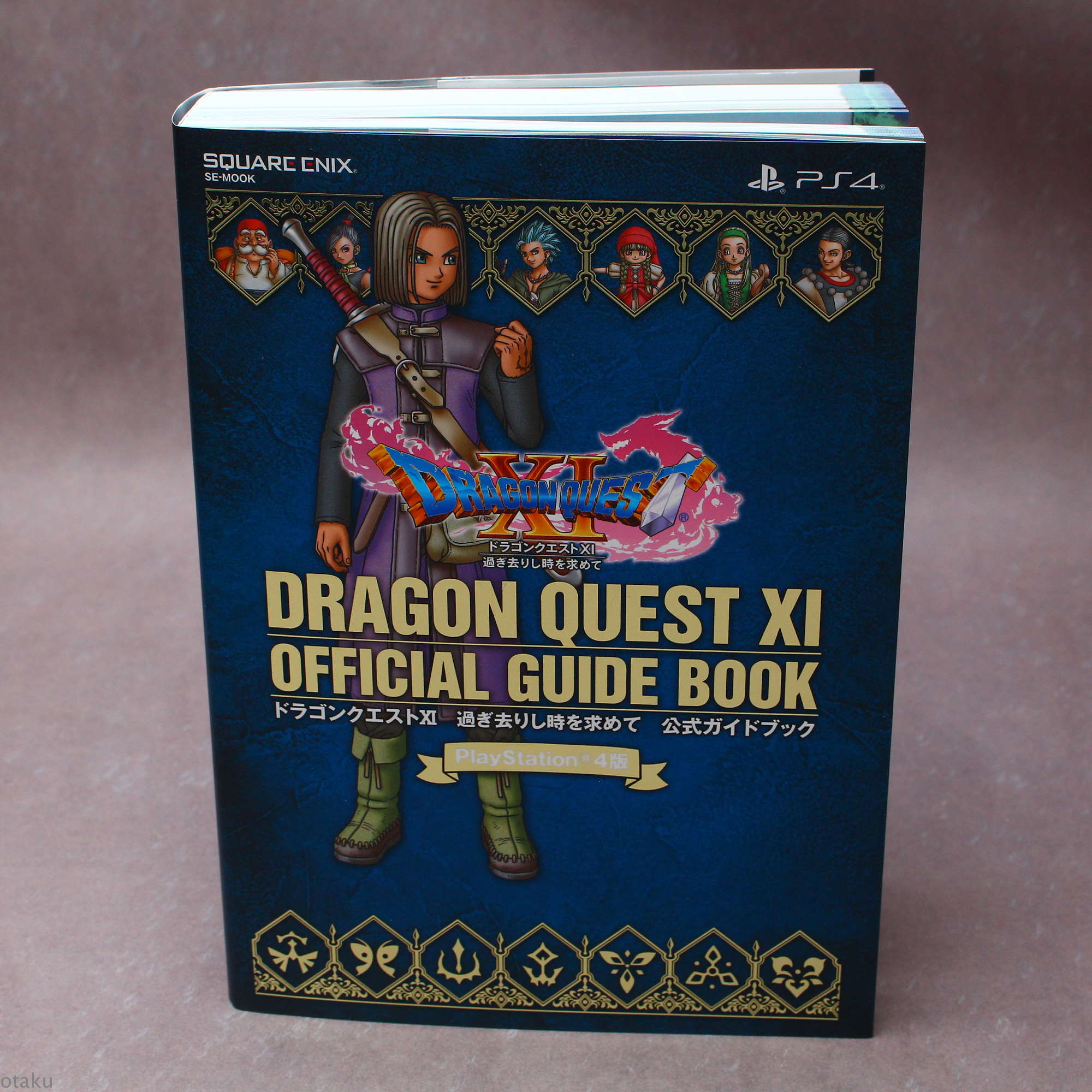 Dragon Quest 11 Official Guide Book 4th Edition of PlayStation