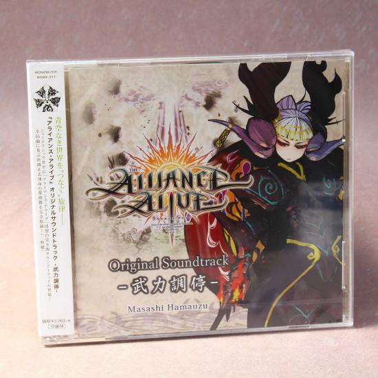 The Alliance Alive - Original Soundtrack: Buryoku Choutei