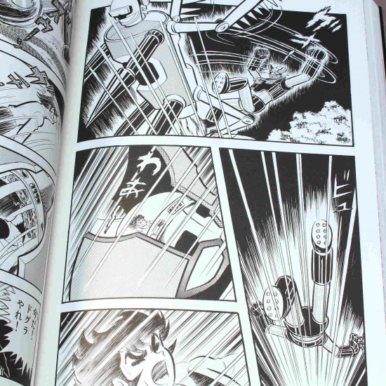 Go Nagai - Mazinger Z - 1972-74 - Manga and Art Book 1