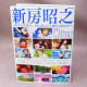 Akiyuki Shinbo - Art Book - Walker Book