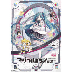 Hatsune Miku Magical Mirai 2017 - DVD