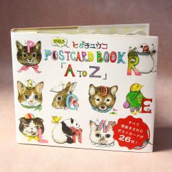 Yuko Higuchi - Shaped Postcard Book: A to Z