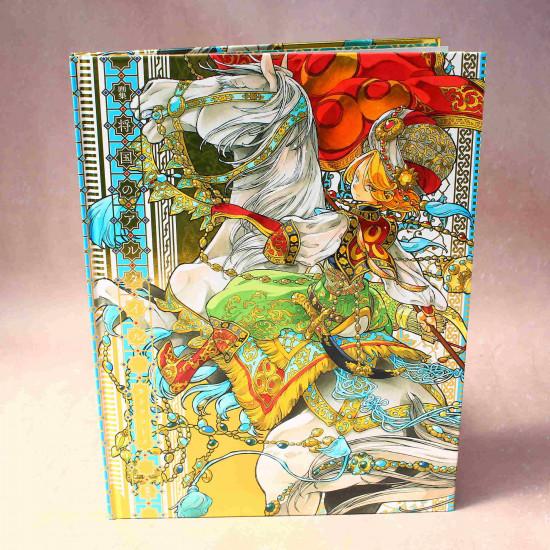Altair: A Record of Battles Art Book
