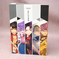 Touken Ranbu - 2nd Anniversary - Character Art Book