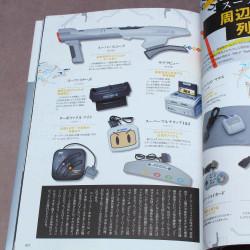 Nostalgic Game Machine Ultimate Guide Vol.1 - Super Nintendo