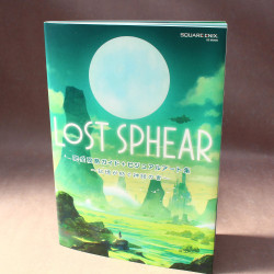 LOST SPHEAR Complete Guide and Visual Art Works