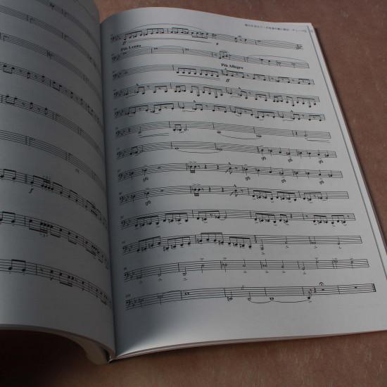 Dragon Quest - Brass Quintet Music Score Vol. 2