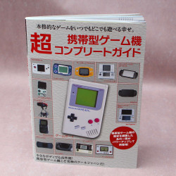 Retro Handheld Console Games - Complete Guide Book
