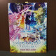 Sword Art Online Alicization Piano Solo Album