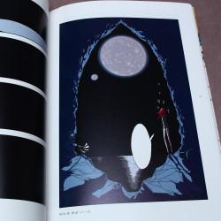 Ai no Kessho Ichikawa Haruko Illustration Book
