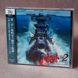 Space Battleship Yamato 2202 - Original Soundtrack Vol. 1