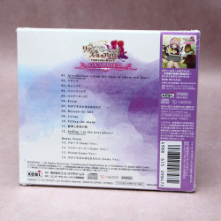 Atelier Lydie and Suelle - Vocal Album