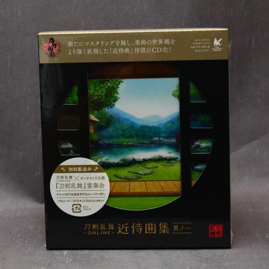 Touken Ranbu - ONLINE- Kinji Music Collection Vol. 1